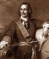 Российский император Петр I